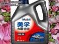 东莞润滑油 (659播放)