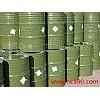 供 燃料油 轻烃碳五 轻质油