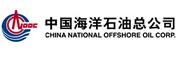 中国海洋石油总公司