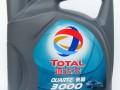 道达尔润滑油 (8)