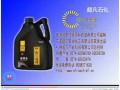 超凡石化-CHIEF品牌润滑油 (380播放)
