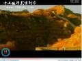 中国海洋石油中山嘉明电力二期工程宣传片 (1749播放)
