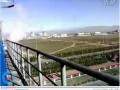 内蒙古联合化工 (433播放)