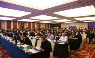 2015石化产业发展大会在京召开