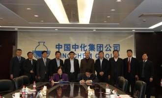 30亿元精细化工项目落户冀南新区