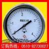 膜盒压力表系列-耐震压力表|真空压力表|不锈钢压力表