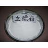 厂家直销各种型号立德粉B302 白色一级立德粉批发