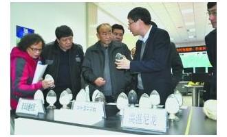 石化联合会完成废水调研首阶段工作