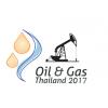 2017年第7届泰国国际石油展