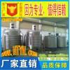 搅拌设备:不锈钢加热反应锅-反应釜-反应罐系列