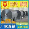 换热设备:螺旋板式换热器系列