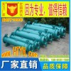 换热设备:列管式冷凝器系列