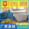干燥设备:结片机系列