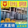 铝制及其他贮罐:不锈钢、碳钢槽车、储罐系列