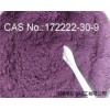格拉布催化剂2代/格拉布催化剂2代厂家/格拉布催化剂格拉布供