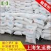 上海融雪剂批发 上海融雪剂批发公司上海融雪剂批发哪家好昱合供