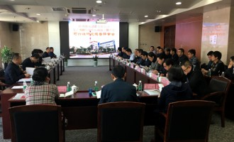 3月14日,由陕煤集团组织召开的公司所属年产100万吨电石项目二期工程可行性研究报告审查会在西安召开