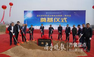蓝科途锂电池新材料二期项目奠基 总投资17亿元