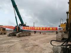 广西华谊工业气体岛乙二醇装置项目举行现场开工仪式