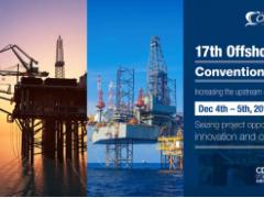 第十七届亚太海洋油气大会暨展览会来了, 2018年印尼海洋油气之旅重磅起航!