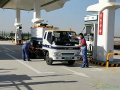 中国航油为北京大兴国际机场提供地面供油服务