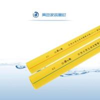 Ppr管材管件代理加盟 2019汉阴10大ppr管品牌