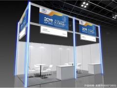 2021第二十届中国(上海)化工展览会