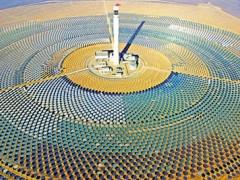 中国能源发展进入新时代